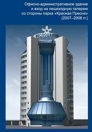 http://www.informexpo.ru/new/images/adm1.jpg